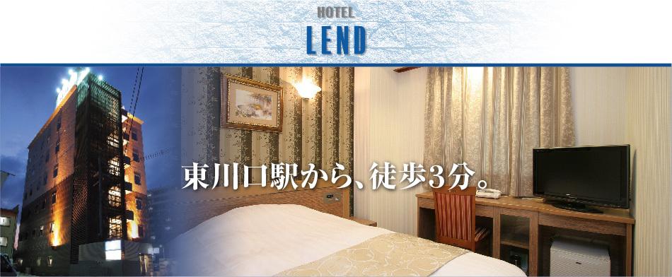 ビジネスホテルLEND 東川口駅から、徒歩3分