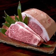 【LUX ROOM SALE】最大10%OFF 『仙台牛』と『吟味特選一品』料理グレードアッププラン