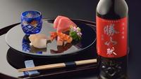 【SAKE Collection】「宮城の日本酒」特典付き&ポイント4倍!<全10品の懐石料理>