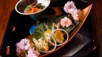 【春の特典付きプラン】アメニティのギフト付きで優雅に愉しむ春のご滞在<全10品の懐石料理>