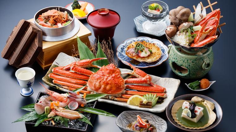 【かに会席】まるごと一杯蟹の姿盛り付、デラックス蟹会席「匠(たくみ)会席」