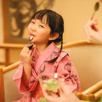 【ファミリー】貸切風呂&幼児施設料サービス 家族で過ごす思い出のひととき
