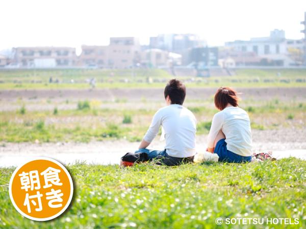 【ひろしま二人旅】二人でのんびり12時チェックアウト 平和公園側パークビュー指定(朝食付き)