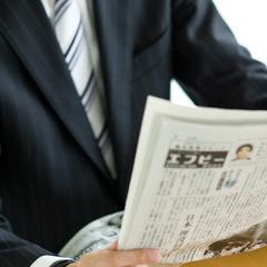 ビジネスプラン【ミネラルウォーター&地元紙朝刊付】和・洋バイキング朝食付