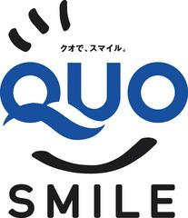 出張応援【QUOカード500円+有料放送付】プラン(和・洋バイキング朝食付)