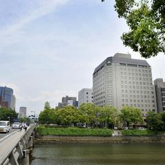 【楽天スーパーSALE】最大10%OFF 平和記念公園すぐ!シンプルステイ【朝食付】