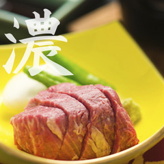 """【桃源-special-会席】 満足度MAX☆氷見牛、鮮度抜群の地魚など富山が誇る""""至高の美味""""を♪"""