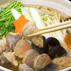 【3月までの冬季限定!】茨城冬のうまいもんどころ♪★茨城名物あんこう鍋を食べよう★プラン