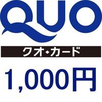 【1000円QUOカード付】賢く出張♪ビジネスマンの強い味方!コンビニ1分♪<朝食付>