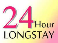 【24時間いつでもチェックイン】深夜・早朝チェックイン・テレワークにもおすすめ最長ロングステイプラン