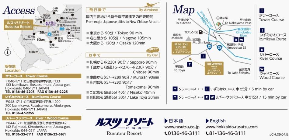 ゴルフ場MAP