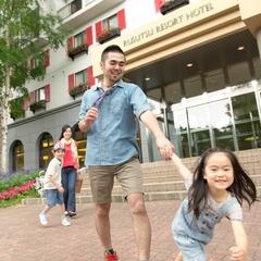 【小学生含む家族限定】三世代オススメ!ファミリー遊園地 =小学生未満(幼児)【添い寝無料】=