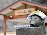 【冬のマル得】1ランク上のタワー館に泊まる☆彡期間限定お値下げキャンペーンプラン(夕朝食付)