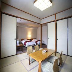 【タワー館コーナーDX】45平米・和洋室/冷暖房付