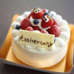 【記念日☆お祝い】ケーキ付★夕食は7種の寿司が嬉しいバイキング!