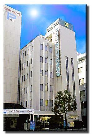 ビジネスホテル クドウ