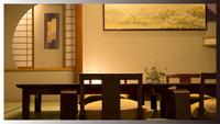 【部屋食】楽天限定!ゆったり美食を楽しむプレミアム滞在プラン /コーヒー券付