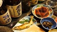 【地酒を楽しむプラン】郷土料理と地元のお酒を満喫