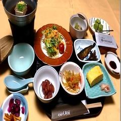 【朝食のみ】朝から元気いっぱい☆竹林院の朝食付プラン♪チェックイン20時まで 【当日予約OK】