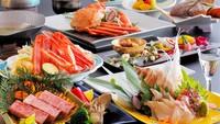 【春限定/個室・部屋食】温泉と極み和風懐石料理、香住蟹のしゃぶしゃぶ/但馬牛の陶板焼きを堪能!