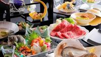 【夏限定/個室・部屋食】温泉と基本和風会席料理、但馬牛のしゃぶしゃぶ/岩牡蠣の陶板焼きを堪能!