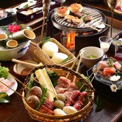 【辰巳館スタンダード】名物「いろり料理」&「三大美肌温泉」を満喫!厳選された食材を炭火で味わう!