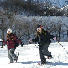 雪山は友達!今まで味わったことのない最高の雪遊び♪スノーシュートレッキングプラン(半日コース)