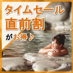 【9月16日〜9月30日限定】オータムSALE★超特価!『和牛朴葉焼会席』がポッキリ税込10000円