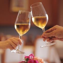 【平日限定】ソムリエ厳選のワインテイスティング(ハーフ)付☆レイトチェックアウトで大人旅