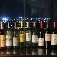 【甲州ワイン旅】山梨産ワインを飲みくらべ♪ソムリエ厳選のワインテイスティングでお好みのワインを探す旅