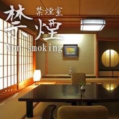 【対峰閣・禁煙☆特別和室12.5畳】黒部峡谷を望む