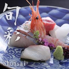 【人気の定番】食の王国富山の旬を食す「旬彩膳」。延楽スタンダードプラン