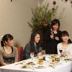【女性限定】女子会!オリジナルオードブル&夕食時1ドリンクなど特典いっぱい【1日3組限定】