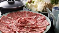 定番人気◆黒毛和牛すき焼き◆上質な肉質のすき焼きをお楽しみください天然温泉&朝食