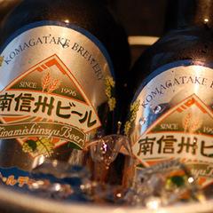 温泉での〜んびり&お部屋でシャンパン&地ビール◇欲張りプラン 【現金特価】【味覚】