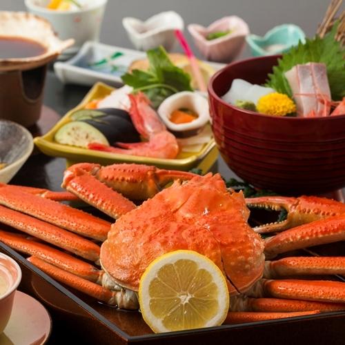 【ずわい蟹まるごと1杯】ひとりに1杯タップリ味わえる♪せっかくの旅行ならちょっと贅沢に♪