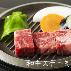 八汐の味わいselection◆ジュジュッと★和牛ひとくちステーキの巻