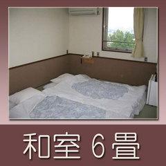 和室6畳禁煙(布団2組) 添い寝の幼児は朝食付で無料♪