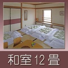 【世界遺産の富士山を見ながら朝食バイキング付プラン】最上階展望レストランで爽やかに1日をスタート!!