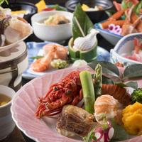 【スタンダード】のどぐろ&いせえび付き★郷土料理と和倉の旬菜を味わう「名泉会席」(お部屋食)