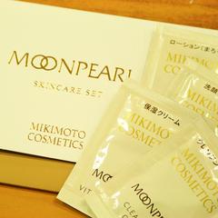 【女子旅応援】温泉&美肌メニューで健康キレイに♪☆MIKIMOKOコスメプレゼント♪
