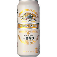 【期間限定】 ビール500ml缶付き宿泊プラン 【無料駐車場】【無料Wi-Fi】