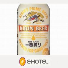 【お好みで選べる】 ホリデイプラン 【200円割引or350ml缶ビール】