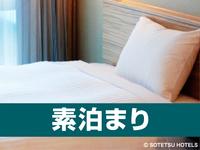 スタンダードプラン JR長野駅より徒歩約2分の駅近ホテル(食事なし)