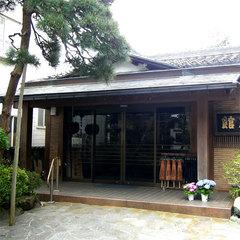 【平日限定】グループ割◎皆でワイワイ★温泉とこだわりのお料理堪能!2食付