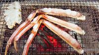 焼き蟹&カニすきで地蟹を堪能♪≪お手軽地蟹コース≫