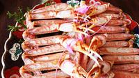 【訳あり】お得♪焼き蟹&蟹すき≪お手軽地蟹コース≫