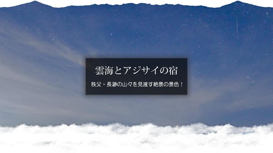 top_slide02