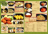 【早割28】4週間前までのご予約で2000円OFF♪リニューアルした七福の湯でゆったりと(朝食付)