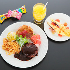 お子様連れ限定★ファミリープラン★新鮮マグロ尽くしのご夕食を堪能!